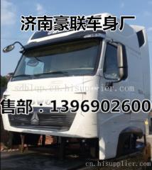 中国重汽豪沃驾驶室总成车架总成]厂家 价格 图片