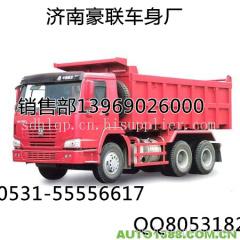 重汽驾驶室总成中国重汽豪沃驾驶室 豪沃驾驶室