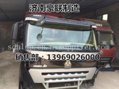 中国重汽驾驶室豪沃T5G驾驶室总成