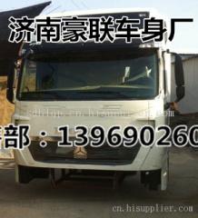 驾驶室驾驶室供货商供应豪沃驾驶室驾驶室价格