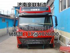 供应中国重汽HOWOA7豪沃原厂驾驶室总成