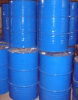 濟南樹脂專用乙二醇