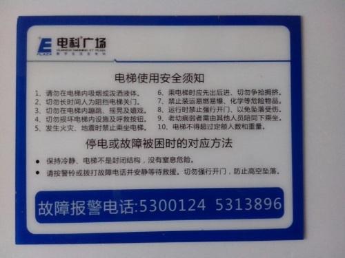 广西亚博体育苹果下载亚博体育app官方下载网址定做