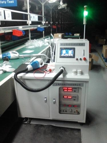 吸塵器出廠測試臺
