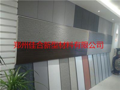 轻钢别墅金属雕花板 外墙保温装饰板厂家