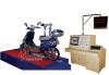 全自动电动自行车整车性能测试系统