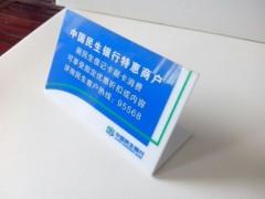 广西丝网印刷工艺