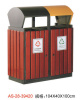 广西垃圾桶供应商电话
