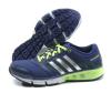 adidas阿迪达斯男鞋暖风网面防滑跑步鞋Q21543