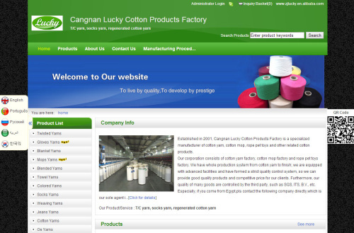 Cangnan Lucky Cotton Products Factory