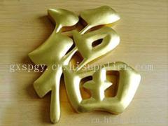 南宁金属字