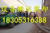 济南高新区设备装卸 货物装卸 机房设备搬迁 宝宇起重