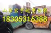 济南精密设备仪器服务器搬运  厂房仓库搬迁