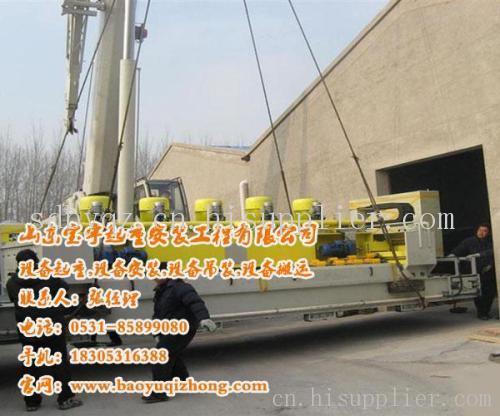 车间设备搬运 宝宇起重安装 机器设备吊装起重搬迁