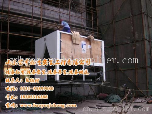 工厂精密设备起重就位 设备移位调试 设备维修 山东宝宇起重