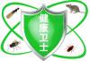 东莞白蚁防治杀臭虫