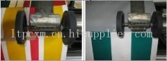 PVC双面彩条夹网布