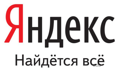 Yandex推广说明