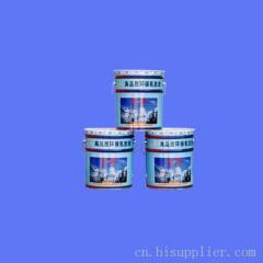 纳米高品质环保乳胶漆