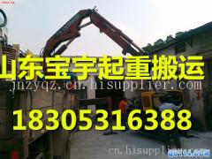 济南厂房设备搬迁 厂房设备吊装 厂房设备起重 宝宇起重