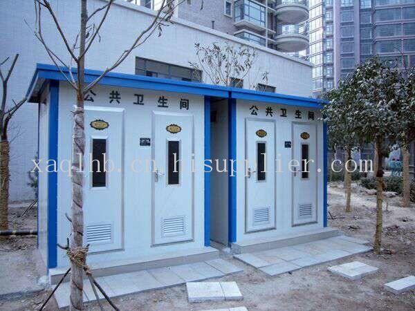 西安双体式移动厕所销售厂家价格供应库-海商网