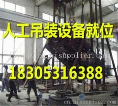 济南机械设备吊装 机床设备起重搬运 就位