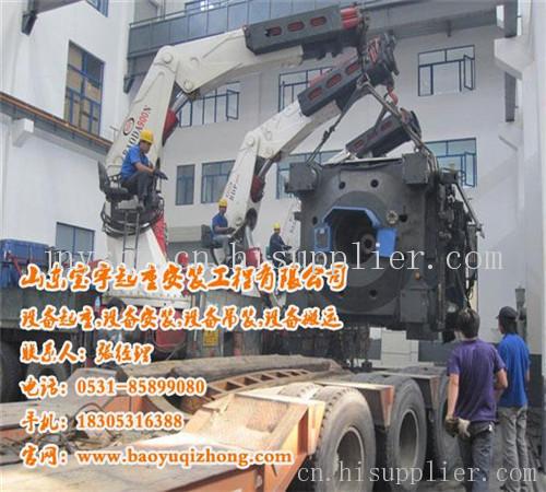 济南厂房设备吊装 济南市中区设备吊装起重