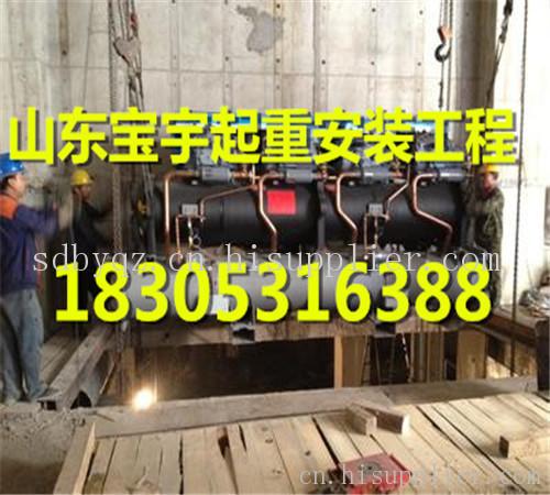 济南厂房机械设备起重 潍坊机床设备起重搬运 设备就位