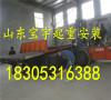济南设备安装 设备吊装 设备搬迁 厂房搬迁