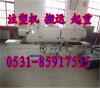 济南市中区公司搬迁 医院 学校 工厂搬迁