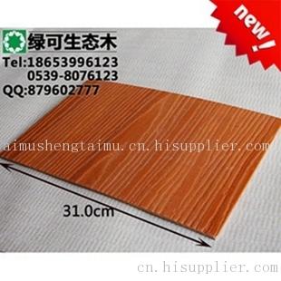 山东临沂生态木绿可木塑木阳台厨房吊顶材料