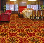 贵阳饭店地毯