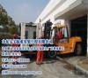 机械设备起重 厂房设备搬迁 济南设备吊装搬运就位