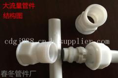 大流量太阳能管件_太阳能POM管件_铝塑管大流量管件_文安县春冬塑料制品厂