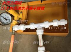 太阳能管件厂_大流量POM管件_铝塑管管件_文安县春冬