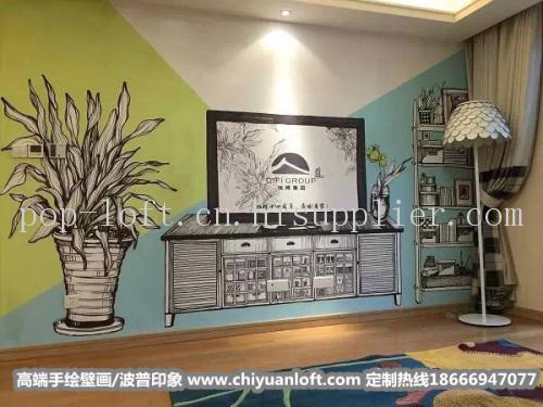 墙绘 手绘墙供应库-海商网,其他建筑和装饰材料供应库