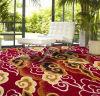 贵阳高端地毯销售
