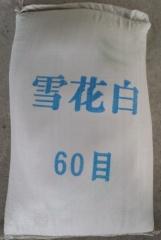 贵阳超细重钙粉价格