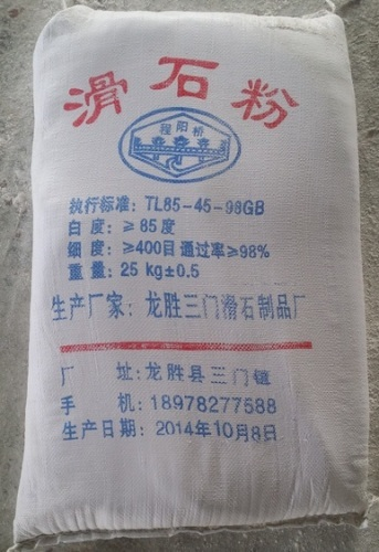 贵阳白水泥生产价格