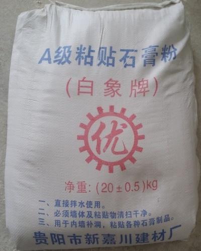 贵州白水泥厂家告诉你白水泥分级及特性用途