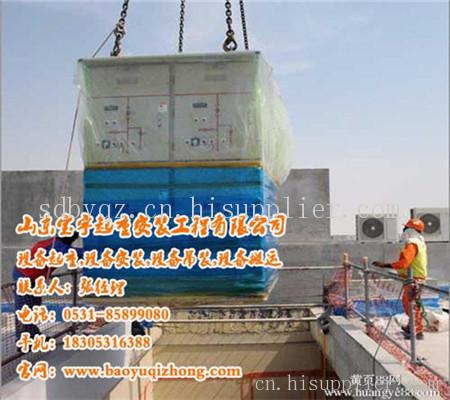 济南天桥区设备搬运起重 机械设备吊装搬迁