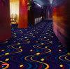 贵阳工程地毯销售