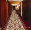 贵阳宾馆地毯批发