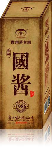 贵阳彩印公司