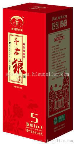 首页 服务 包装印刷 贵阳酒盒设计  产地: 贵州省 贵阳市 产品摘要