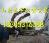 厂房设备搬迁 机器设备起重吊装 机械设备吊装搬运就位