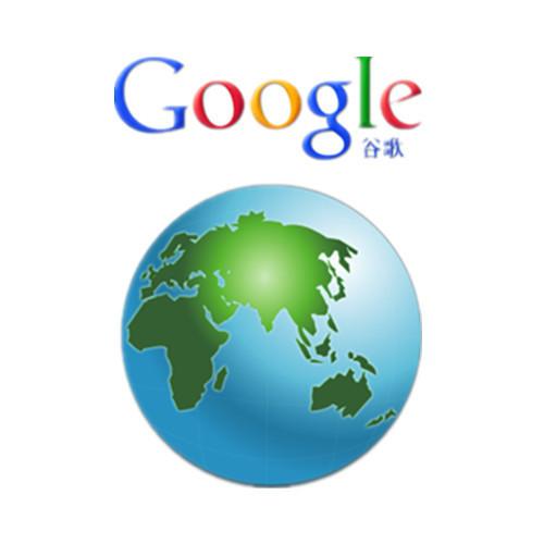 google关键词优化