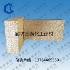 A1級熱固性聚苯板廠家特價  生產不然真金板品牌產品