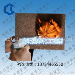 泰安熱固性真金板報價  防火聚苯板推薦