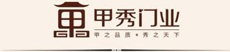 贵州黔鑫门业有限公司
